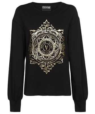Versace Jeans Couture 71HAHF05 CJ00F V-EMBLEM LEAF T-shirt